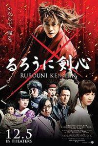 220px-Rurouni_Kenshin_(2012_film)_poster